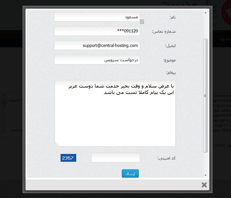 مرجع تخصصی و رایگان ویبولتین در ایران   ویکی وی بی
